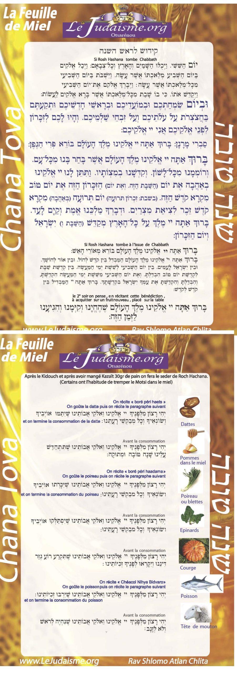 Le Séder de Rosh Hashana en Hébreux, Français, Phonétique