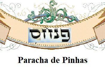 PARASHA – Le Judaisme